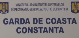 garda de coasta