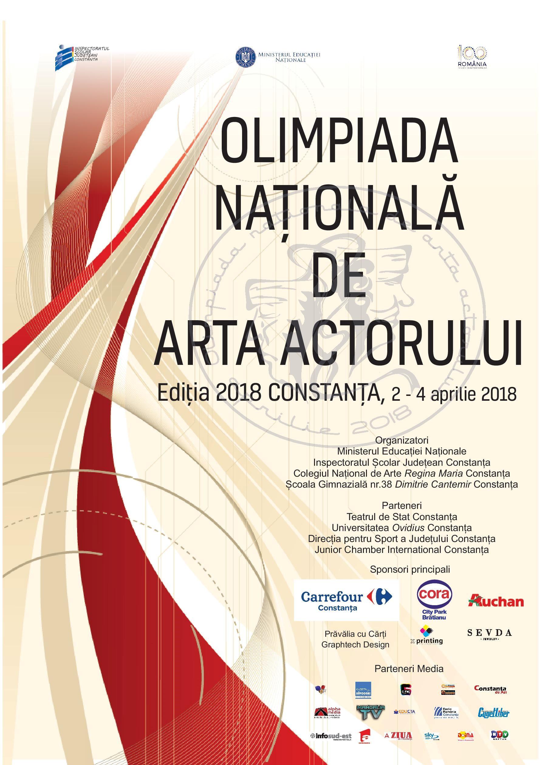 Olimpiada Națională de Arta Actorului